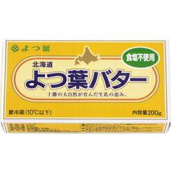 よつ葉バター(無塩) 150g [冷蔵]