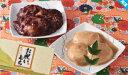 商品画像:産直グルメギフト専門店ギフチョクの人気おせち2018楽天、【平成30年新商品】■ムソーおせち)芽吹き屋・お祝いもちセット ※冷凍