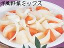 【冷凍】【★日岡】洋風野菜ミックス ※在庫なくなり次第終了となります。※「冷凍品のみ」10800円以上のご注文で、「冷凍便」の送料が無料となります