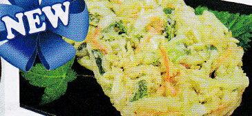 【冷凍】【★日岡】野菜かき揚げ 2枚入★新商品※「冷凍品のみ」10800円以上のご注文で、「冷凍便」の送料が無料となります