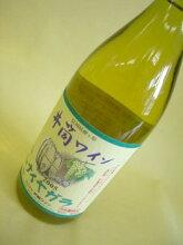 井筒ワイン(白)720ml※無添加ワイン(甘口)
