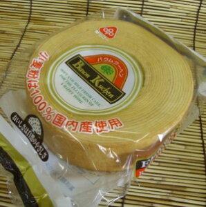 しっとり、ふんわり♪※在庫終了後、パッケージ変更予定バウムクーヘン ※国産小麦粉使用