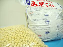 "Hatsuyuki ya [miso Koji sets] * homemade miso set ""barley miso paste ( voila 5 kg )"