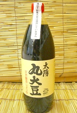 Sun Circle soy natural soy sauce (1 L) * special soybeans and domestic wheat use natural brewing