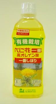 500g(HZ) organic farming to permanently most high oleic acid (bottles)
