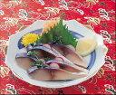 商品画像:美食サークルの人気おせち2018楽天、【平成30年】■ムソーおせち)しめ鯖 1枚(片身) 【冷凍】