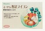 -Vegetable broth 100 5 g × 30 capsule
