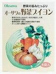 -Vegetable bouillon (8 sachet).
