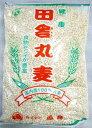 ◆恒食) 健康田舎丸麦 850g(国内産)