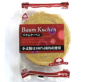しっとり、ふんわり♪バウムクーヘン ※国産小麦粉使用