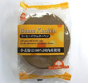 ■【ムソー】(サンコー)コーヒーバウムクーヘン1個