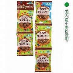 ♦ Cookies cocoa PC 5