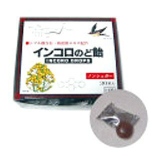 In Colo throat lozenges 30 gummies (HZ)