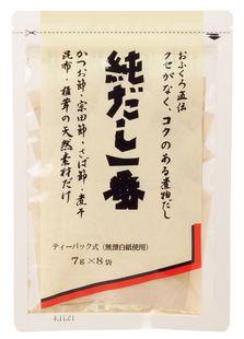 ●【オーサワ】純だし一番56g(7g×8袋)