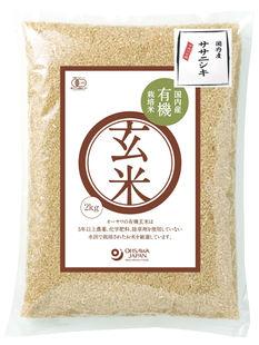 ●【オーサワ】有機玄米(ササニシキ)国内産 2kg
