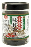 ●【オーサワ】ごま油風味味付けのり8切40枚(板のり5枚)