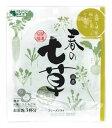 ●【オーサワ】春の七草 3g×1袋※12月〜数量限定品 売切れの場合はご容赦ください - 自然食品のたいよう