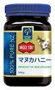 ●【オーサワ】【7月の新商品】マヌカハニーMGO100+ 500g