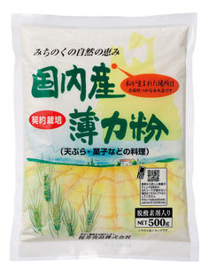 -(Ozawa) domestic flour 500 g