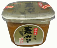 -Domestic production of Department of barley miso 750 g * regular shipping