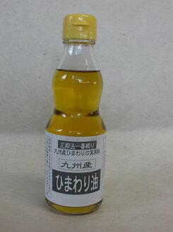 Domestic sunflower oil 160g(HZ)