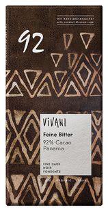 まとめ買い 20枚セット 常温便(冬季は常温配送となります)   オーサワ Vivaniオーガニックエキストラダークチョコレー