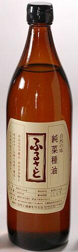 Sun rapeseed oil ( Furusato ) 825 g * compression Ichiban shibori, chemical free, additive free ★ Cook's recipe posted in!