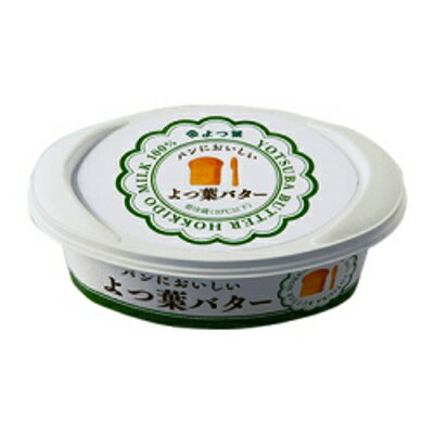 The bread tasty yotsunoha leaves butter 100 g [chilled]