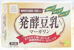 発酵豆乳マーガリン(160g)×3個セット 【冷蔵】