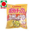 【送料別】カルビー ポテトチップ 九州しょうゆ