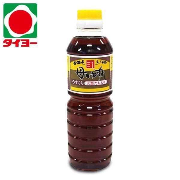 カネヨ しょうゆ母ゆずり 淡口 500ml【かねよ 醤油 カネヨ 醤油】