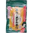 十津川農場 ねじめびわ茶10 (2g×10包入)