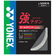 YONEX(ヨネックスストリング)強チタン ガット 【RCP】