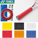 YONEX ヨネックス ウェットスーパーストロンググリップ ラケット用グリップテープ AC135