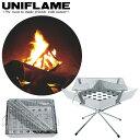 UNIFLAME ユニフレーム ファイアグリル 焚き火台 折り畳み キャンプ BBQ バーベキュー 調理 クッキング 683040