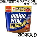 味の素 アミノバイタルアミノプロテイン チョコレート味 顆粒...