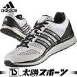 adidas アディダス Mana bounce SPEED マナ バウンス スピード メンズ ランニングシューズ 部活 通学 トレーニング