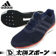 adidas アディダス Mana bounce Knit マナバウンスニット メンズ ランニングシューズ 靴
