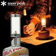 snow peak スノーピーク Little Lamp Nocturne リトルランタン ノクターン アウトドア 野外 キャンプ グランピング ランタン ガス式 【正規店】 【あす楽】【RCP】