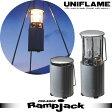 UNIFLAME ユニフレーム フォールディングガスランタン UL-X ガンメタ アウトドア キャンプ ピクニック ランタン 照明 ガス 限定 【RCP】【nl422】