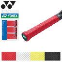 YONEX ヨネックス ターキーフィットグリップ(3本入) グリップテープAC143-3