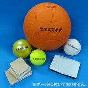 スタンプ オーダー バレーボール サッカー バスケットボール ソフトボール