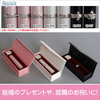 Like Bejeweled seal Bijoux stamp coffRet seal case included set design size: 12 Φ (mm)