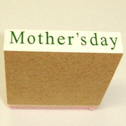 フラワースタンプ(印面サイズ:5×25.5mm)既製印面【Mother's day】花・はっぱに判子でメッセージ母の日のプレゼントにアクセント【あす楽対応】