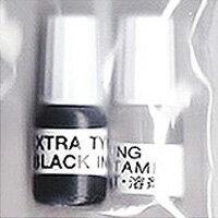 不滅速乾インキ(黒)【溶剤付】ステイズオンSZ-31用油性スタンプ用(インク・溶剤とも3cc)