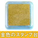 Minipad-gold