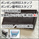Printer-s-2060