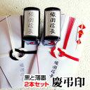 Keicho2hon
