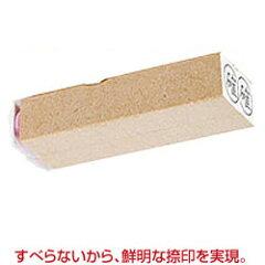 PINEEXTRASTAMPパインエキストラスタンプ【フリーサイズ】