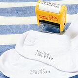紙や布に押せる「お名前スタンプ」洗濯に強いインクを使用インク内蔵式らくねーむ